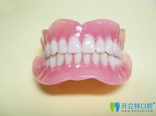 上海中博活动假牙