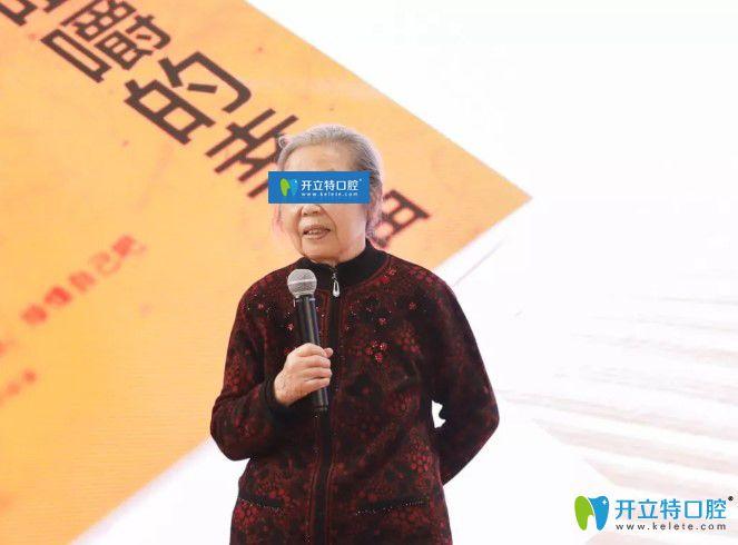 70多位做过种植牙的老人欢聚北京这家口腔医院畅谈种牙感受