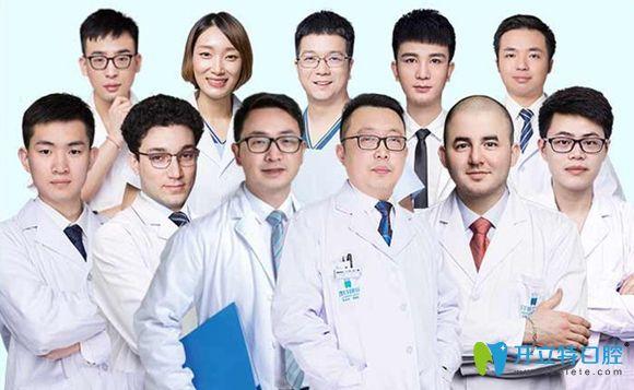 长沙牙祖口腔医师团队