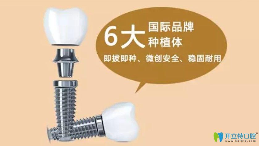 广州雅度口腔种植牙价格