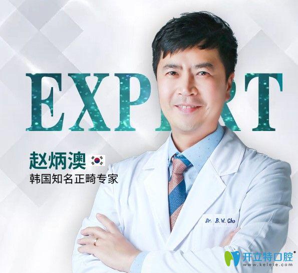 隐适美龅牙矫正成功案例那么多,这位韩国正畸医生有点不同