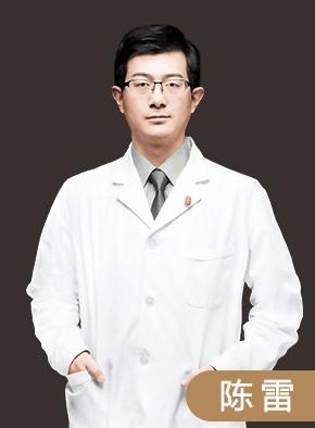 烟台京韩口腔门诊部陈雷