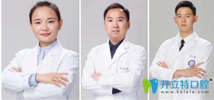 和贝口腔经验丰富医生团队