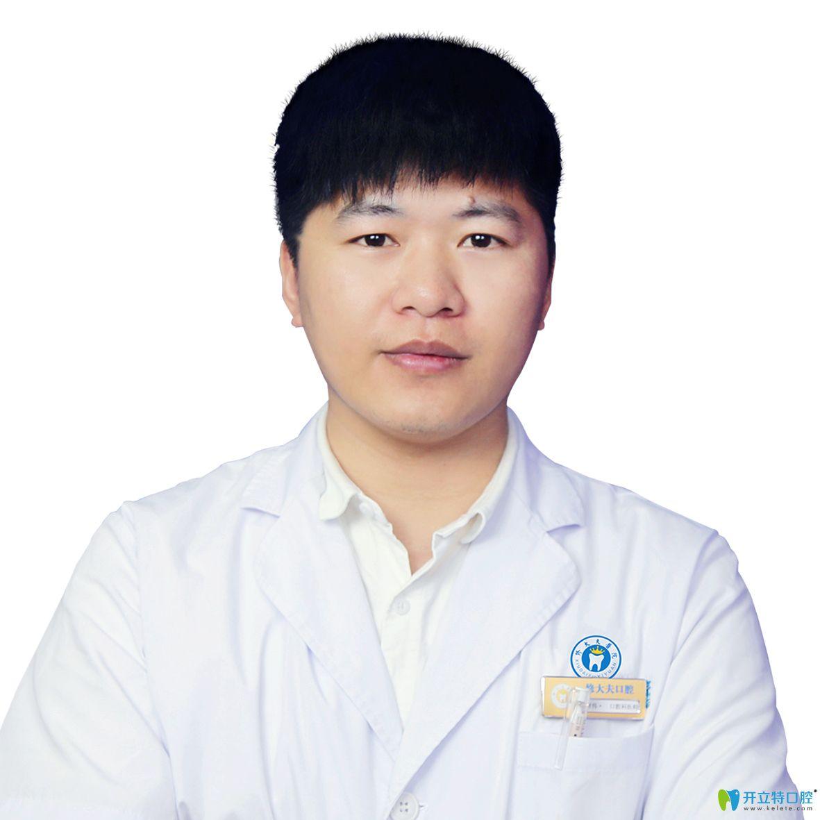 泉州晋江修大夫口腔中心林智伟