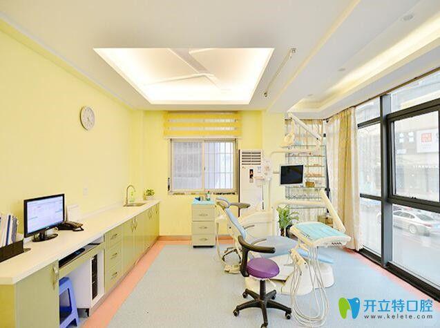 深圳启飞口腔诊疗室