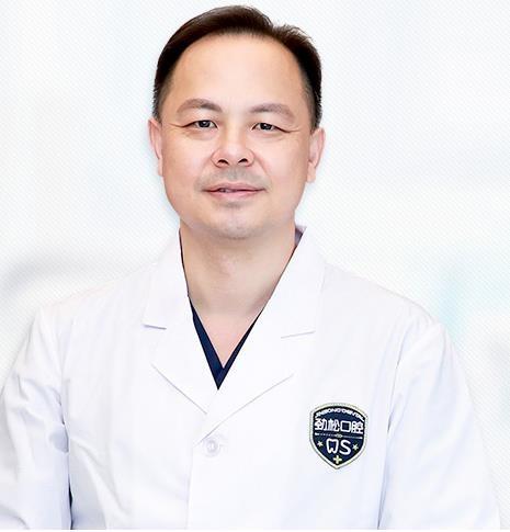 北京劲松口腔医院陈斌