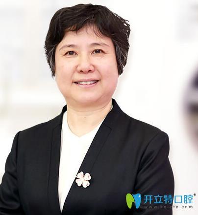 北京劲松口腔张丁医生