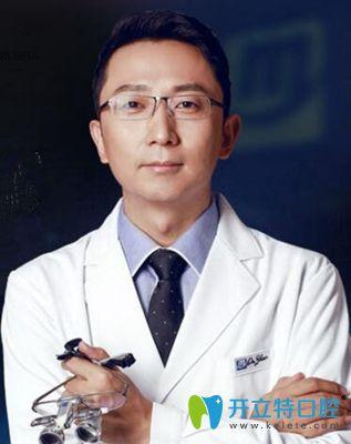 长沙美奥口腔医生赵鑫