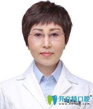 长沙美奥口腔王淑红医生