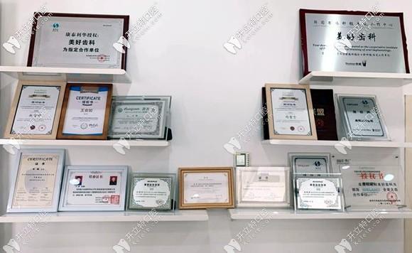 诊所的各类授权证书