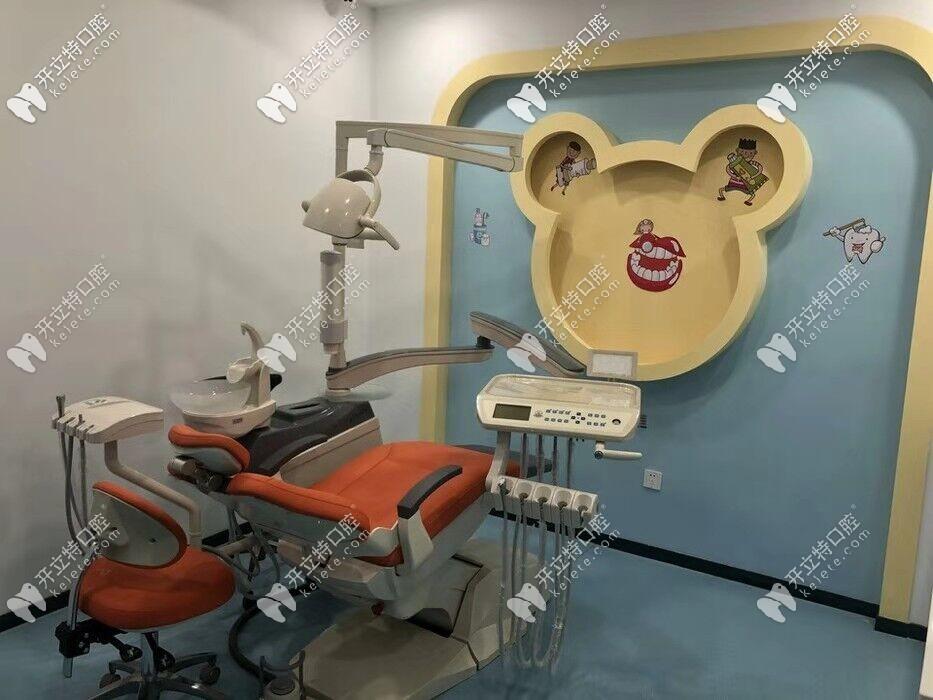 洁宇口腔儿童诊室
