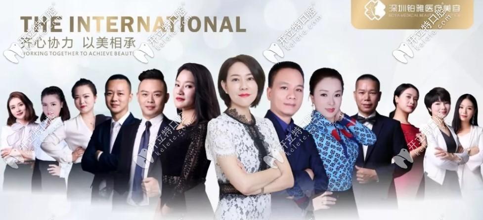 深圳铂雅口腔的医生团队