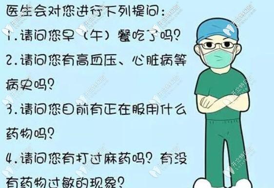 这个种植牙手术步骤图解有点意思哈!