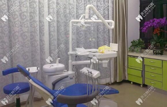 卫生安全的诊疗室