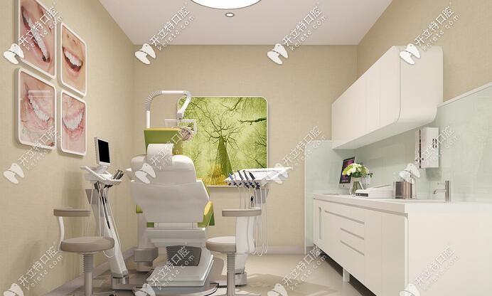 西安画美团圆齿科诊室