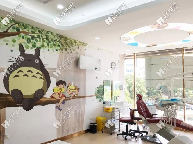 温岭牙博士口腔儿童治疗室