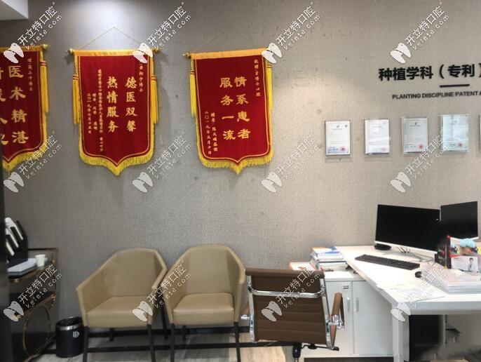 台州牙博士口腔部分荣誉图