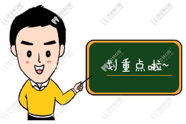 上海圣贝口腔提醒大家注意口腔卫生