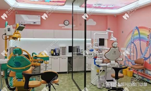 牙博士的儿童齿科环境图