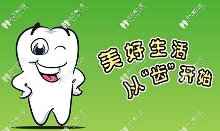牙齿矫正磨牙向后推4MM需要多久
