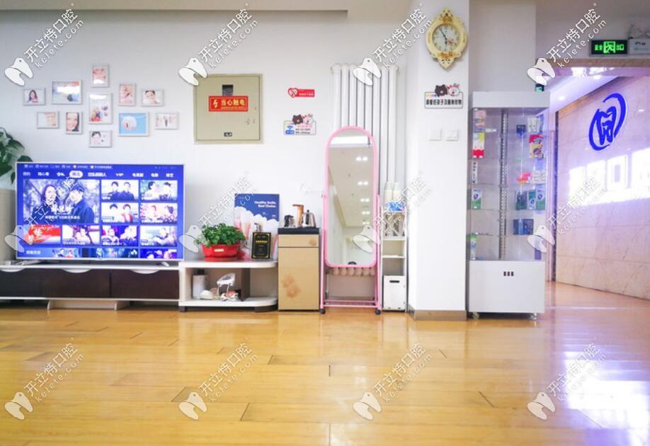 北京瑞冠牙科环境