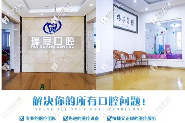 忍不住了,必须要分享下北京回龙观这家高颜值硬核牙科医院