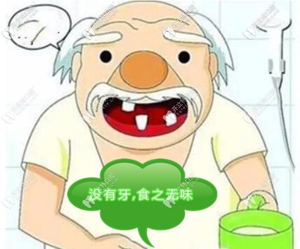 上海种植牙哪家医院好