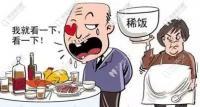 谁来评价下我在广州做的韩国奥齿泰allon4半口种植牙怎么样