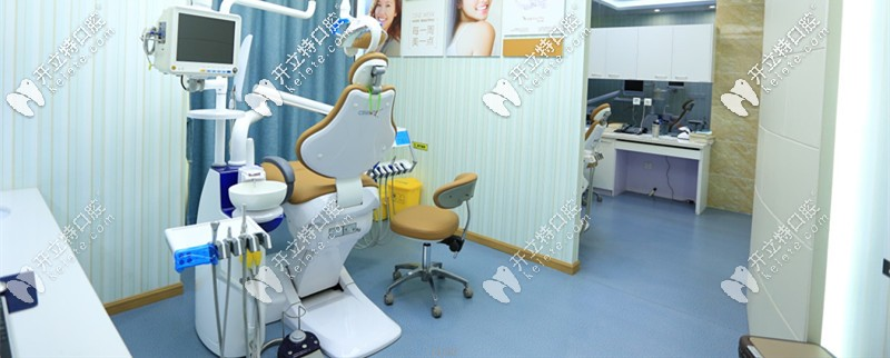 私密性较好的治疗室
