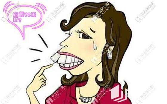 谈医论症-正畸医生不建议做正颌手术,危险系数只是其一
