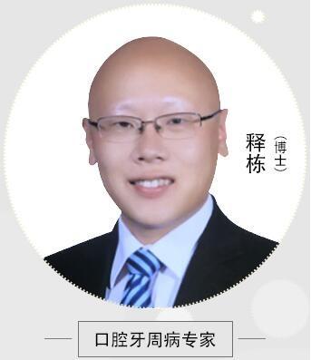 秦皇岛铂雅口腔诊所释栋