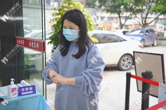 广州广大口腔进预检分诊手部消毒