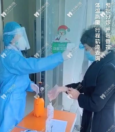 疫情期间预检分诊严格管控