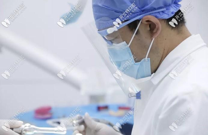 在北京做韩国登腾半口种植牙花了13万,都来评价种的牙好不