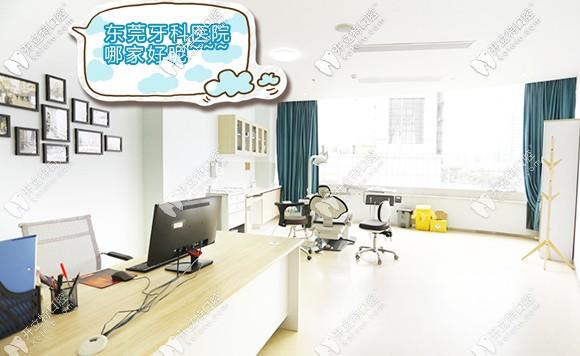 想寻东莞看牙比较好的牙科医院其实不难,主要在于这几点....