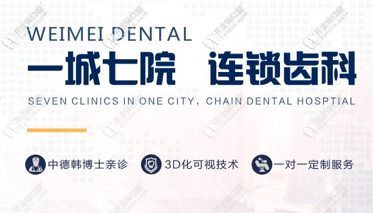 @郑州市民有福了!刚开诊就送来了韩国种植牙优惠价格