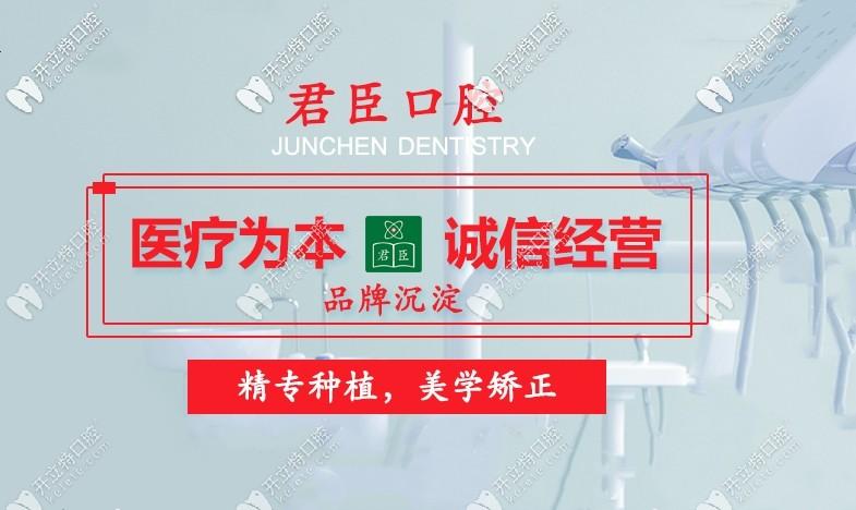 成都某口腔诊所刚复工就把韩国登特斯种植牙价格一降再降