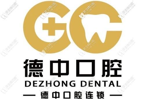 牙疼的朋友们终于盼到了宁波江北区连锁口腔机构开诊~