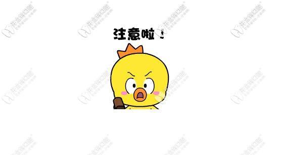 好消息,北京朝阳区和海淀区的私立口腔门诊即将复工哟