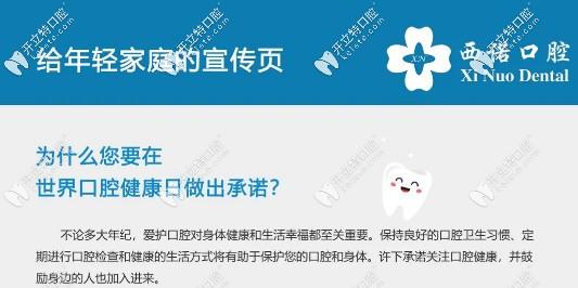 【3.20口腔健康日】致:粑粑麻麻们预防龋齿的有效方法