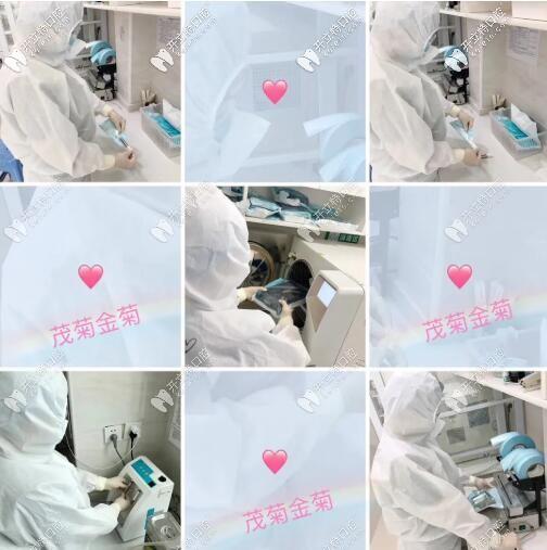 上海茂盛口腔不留死角的消毒流程