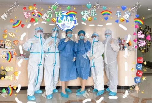 上海茂菊口腔医生们都穿防护服戴防护帽一次性鞋套口罩防护镜