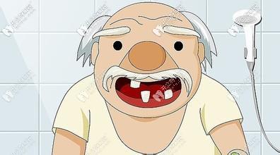 缺牙影响颜值