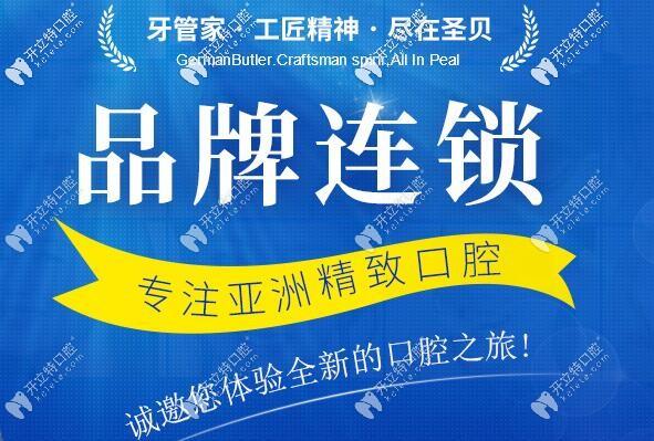 上海长宁区牙科营业了~想治疗牙周炎的朋友们放心来吧!