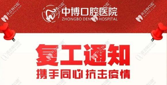 对不起牙友,我们来晚了!上海青浦区口腔医院终于开门了~