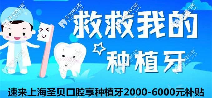 疫情期间涨口腔姿势,牙科做种植牙减2K-6K元收费贵吗