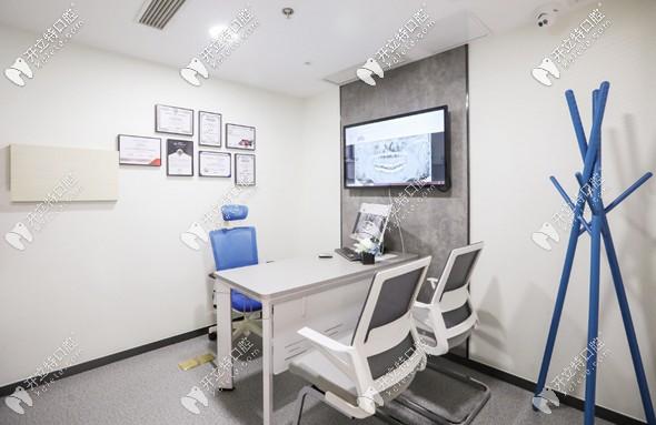 医生咨询和方案商谈室