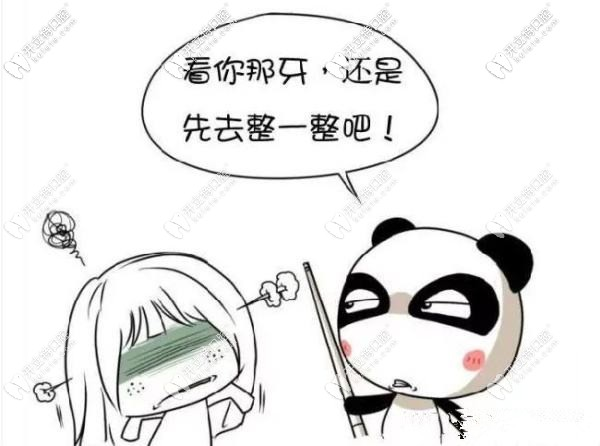 哈哈~在广州做时代天使隐形矫正的价格终于被我挖出来了!