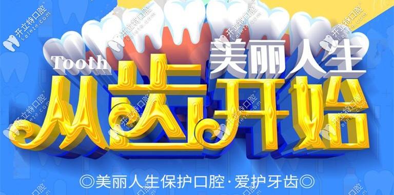 听说北京做时代天使单膜隐形矫正才2.3W起,机会来啦…