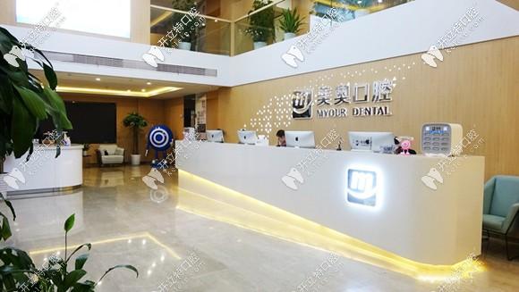 MCIC美奥复杂病例种植中心落户徐州